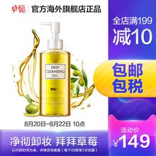 香港卓悦日本DHC/蝶翠诗橄榄卸妆油200ml深层去黑头去角质脸部彩
