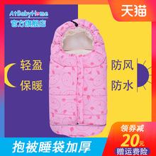 新生儿抱被初生秋冬季加厚防踢被子推车睡袋婴儿用品宝宝外出包被