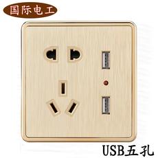 家用墙上国际电工86型面板空调USB五孔香槟金拉丝M7开关插座套装
