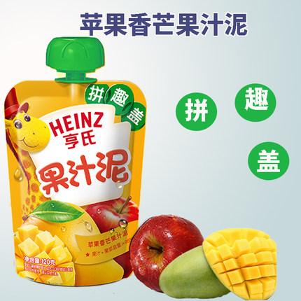 亨氏 乐维滋苹果香芒果汁泥/果泥/果汁120g 宝宝零食