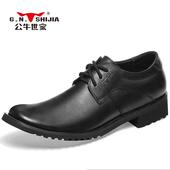 公牛世家男鞋春季商务休闲皮鞋尖头系带男士英伦潮流鞋子日常皮鞋