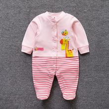 婴儿连体衣春装女宝宝长袖爬服连脚连身睡衣新生儿衣服装纯棉哈衣