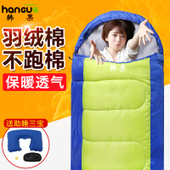 户外成人睡代睡袋被子加厚野外防潮保暖大人室外帐篷儿童单人车载