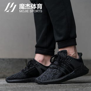 魔杰体育Adidas Originals EQT 93/17 Boost黑武士配色跑鞋BY9512