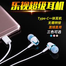 乐视耳机超级手机乐1/2/S3pro X620 max2 x528原装线控带麦入耳式