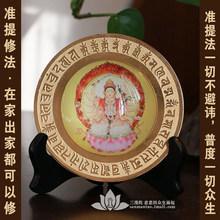 三漫陀准提法纯铜准提镜准提菩萨像准提佛母心咒密宗佛教法器铜镜