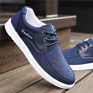 <span class=H>9</span>.<span class=H>9</span>元<span class=H>包邮</span>特价 清仓<span class=H>9</span>到10<span class=H>块</span>的鞋 男休闲鞋运动鞋时尚百搭休闲布鞋