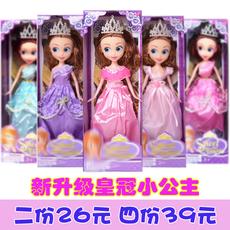 新皇冠小公主巴比娃娃单个大眼儿童玩具礼盒女孩过家家洋娃娃包邮