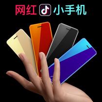 R9卡片手机网红手机抖音同款 超薄迷你手机非智能女学生价手机500元 ATMAN创星 手机 以下电信小手机卡片手机
