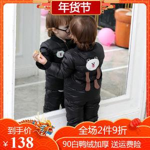儿童羽绒服宝宝羽绒<span class=H>内胆</span>套装女1-3岁婴儿男女童装轻薄款冬装加厚