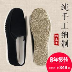 加米羊老北京布鞋正品手工纳底舒适布鞋千层底休闲花底礼相巾男鞋