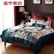 盛宇家纺100s全棉数码印花四件套1.5m1.8m纯棉床上用品k青花瓷韵