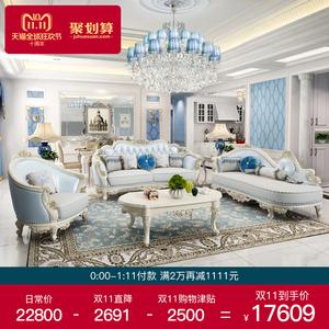 class=h>沙发 /span>高档小奢华户型客厅实木整装家具