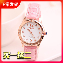 Watches, luminous fashion, water drill, children waterproof children, mechanical quartz watches, real belts, children's cute fashion watches.