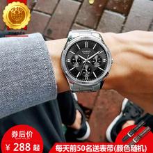 卡西欧手表男casio时尚简约皮钢带防水石英男士手表MTP1375D/1374