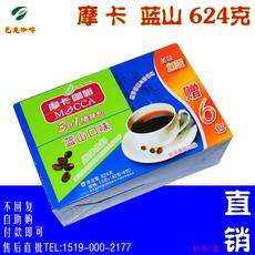 【芭恩咖啡】摩卡 蓝山风味咖啡 48袋 624g/盒