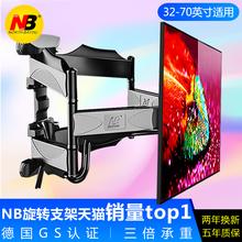 NB液晶电视机挂架壁挂支架挂墙伸缩旋转架子海信创维小米长虹通用