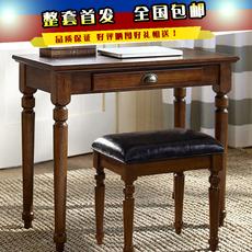 美式实木小书桌写字台 欧式小户型电脑桌 书房卧室简约家用办公桌