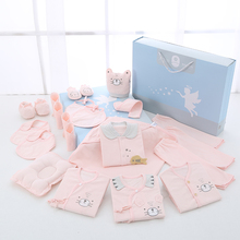 Cotton Neonatal Gift Box Summer Baby Clothes Kit Spring and Autumn Newborn Full Moon Gift Supplies