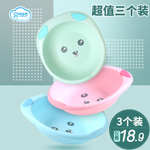 Three plastic household baby washbasins for babies, baby basins, baby products for newborn babies, washing PP buttocks