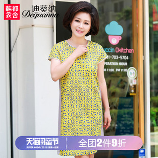 迪葵纳中老年女装夏装中年女妈妈装短袖棉麻印花连衣裙FQ5440莜