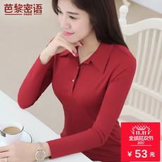 秋装新款衬衫领大码女装外穿中年妈妈上衣v领长袖t恤女翻领打底衫