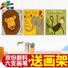 手工diy数字油彩画卡通儿童房动物挂画手绘家居装饰画油画上色画