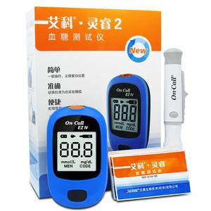 艾科灵睿血糖仪灵睿2代糖尿病测血糖高血糖低送血糖试纸以及针头