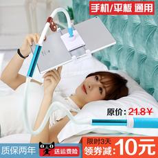 手机架懒人手机支架iPad床头看电视万能通用床上用平板夹桌面直播