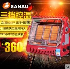 三诺燃气取暖器家用取暖炉天然气液化气便携式手提式SN12ST