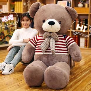 2大熊毛绒玩具1.8米1.6泰迪熊3布娃娃熊猫自制号抱抱熊狗公仔女生超大教学大全图片图片图片大全玩具图片