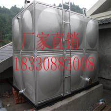 厂家销售2立方玻璃钢水箱模压水箱不锈钢水箱消防组装式水箱