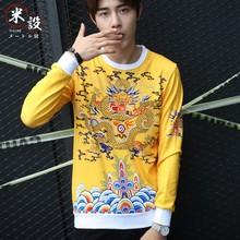 外套 皇帝龙袍卫衣秋冬季情侣装 中国风男装 卫衣复古民族风男士