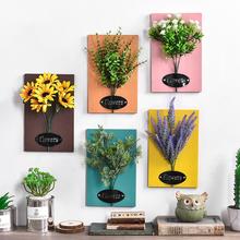 饰品创意家居客厅墙面壁饰壁挂件 立体仿真花艺壁挂绿植物墙上装