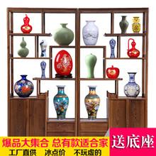 景德镇陶瓷小花瓶摆件简约创意家居装饰品客厅插花瓷瓶工艺摆件