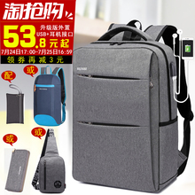 Business backpack men's shoulder bag Korean version of fashion bag, leisure girl student bag, simple fashion computer bag