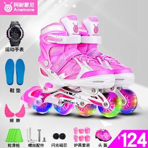 溜冰鞋儿童全套装3-5-6-8-10岁轮滑鞋儿童女直排轮旱冰鞋初学者