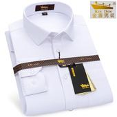 金盾男装长袖白衬衫大码男商务休闲男士衬衣修身职业正装打底寸衫