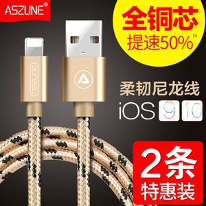 iphone6数据线6s苹果5加长5s手机7P充电器2米原装ios正品Plus快充苹果数据线