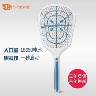 米尼电蚊拍充电式锂电池蚊子拍强力灭蚊拍电苍蝇拍家用可USB充电