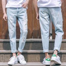 夏季浅色破洞牛仔裤男九分裤乞丐薄款韩版潮流修身小脚裤直筒裤子