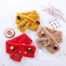 儿童围脖男童女童冬季新年毛领毛毛绒红色脖套卡通可爱宝宝围巾潮