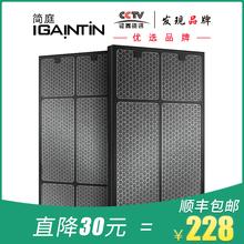 适配逸新安利空气净化器过滤网活性炭第3层气味滤芯简庭