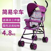 传奇贝贝婴儿推车宝宝伞车可坐简易手推车婴儿车轻便折叠儿童推车