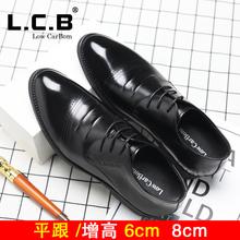 三接头皮鞋男内增高8cm 男士新版增高男鞋 商务正装尖头新郎皮鞋