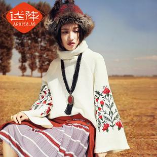 迷阵秋冬新款2018装民族风绣花套头上衣加厚保暖高领喇叭袖毛衣女