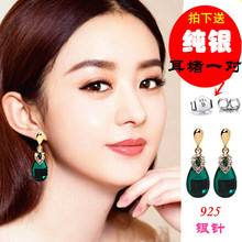 925 Silver Ear Nail Water Drop High Sensory Earrings Net Red Suitable for Round Face Earrings Slender and Long Anti-allergic Earrings