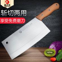 龙之艺菜刀家用切肉切片刀切菜刀免磨斩骨头刀厨师专用刀厨房刀具