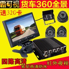 大货车360全景倒车影像四路行车记录仪红外夜视防水高清循环录像