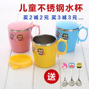 儿童水杯家用不锈钢保温口杯幼儿园防烫防摔喝水杯带盖带手柄杯子